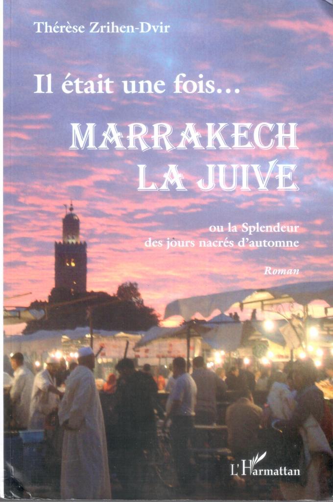 Cette image a un attribut alt vide; le nom du fichier est marrakech-la-juive.jpg